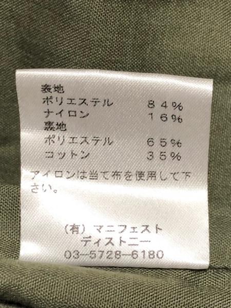 FLORENT(フローレント) コート レディース美品  ダークグリーン 春・秋物