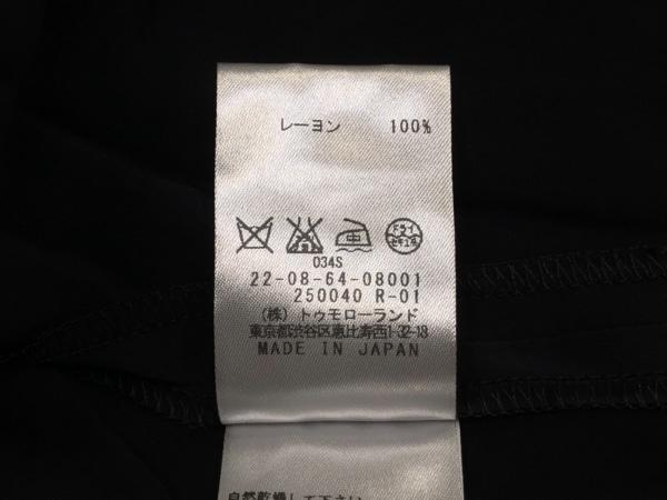 DES PRES(デプレ) コート サイズ36 S レディース ダークネイビー