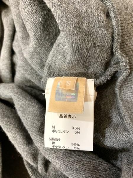 ガリアーノ ブルゾン サイズS レディース美品  ダークグレー 春・秋物/ビーズ