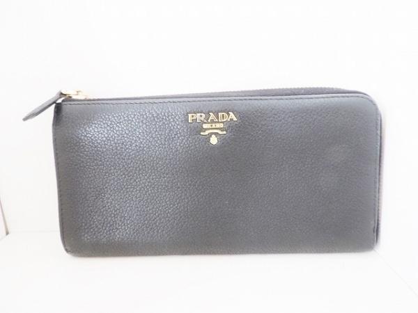 PRADA(プラダ) 長財布 - 黒 L字ファスナー レザー
