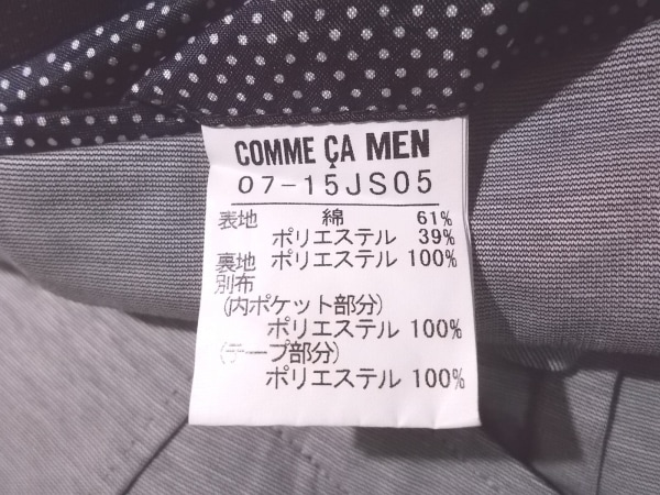 COMME CA MEN(コムサメン) ジャケット サイズS メンズ ライトグレー