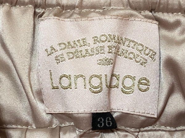 Language(ランゲージ) スカートセットアップ サイズ36 S レディース ピンク×ベージュ