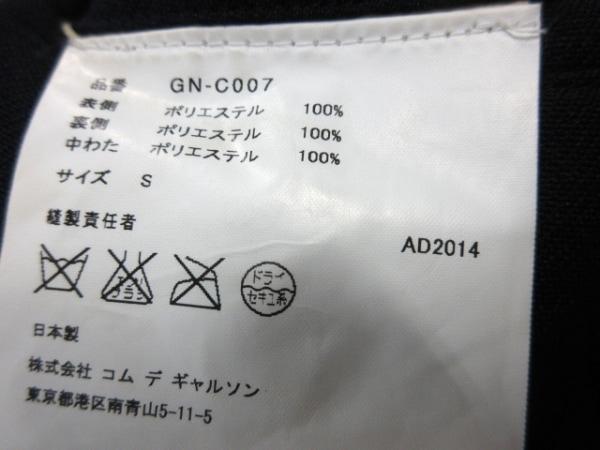 コムデギャルソン コート レディース美品  GN-C007 ネイビー 春・秋物/AD2014