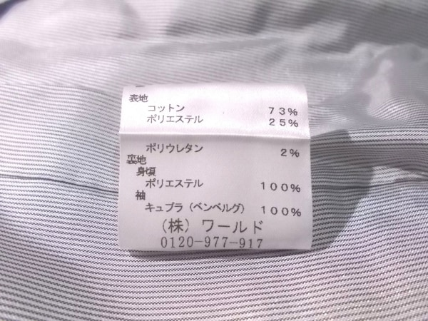 UNTITLED(アンタイトル) ジャケット サイズ1 S レディース美品  ダークネイビー