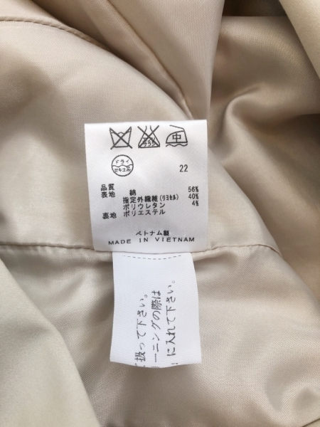 組曲 KUMIKYOKU(クミキョク) ジャケット サイズ3 L レディース ベージュ
