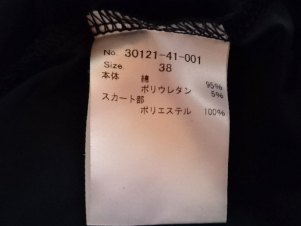 ELFORBR(エルフォーブル) ワンピース サイズ38 M レディース 黒×白