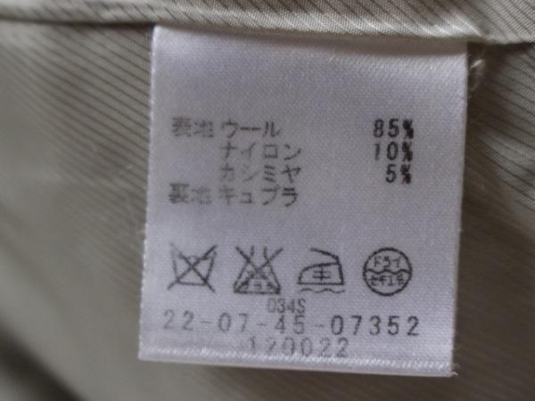 DES PRES(デプレ) ジャケット サイズ1 S レディース アイボリー 4