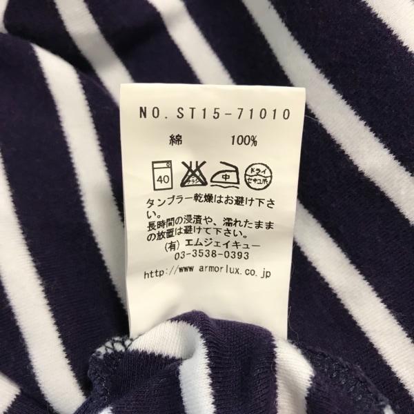 サカヨリ 半袖カットソー レディース美品  パープル×白 Armor lux/ボーダー