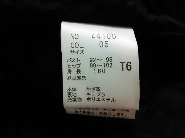 BERARDI(ベラルディ) ライダースジャケット サイズT6 レディース 黒 レザー