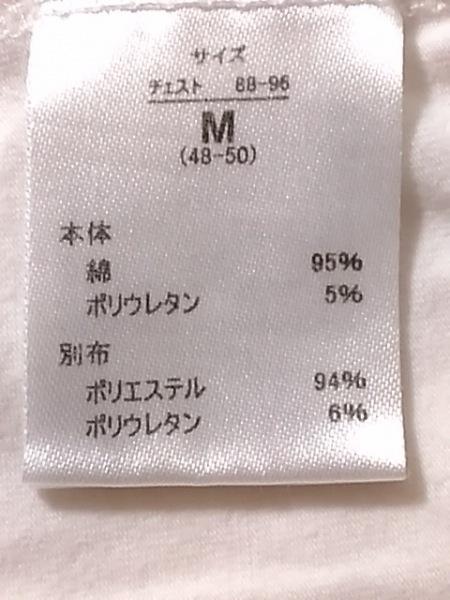 DRESS CAMP(ドレスキャンプ) 半袖Tシャツ サイズM メンズ 白×ピンク×マルチ
