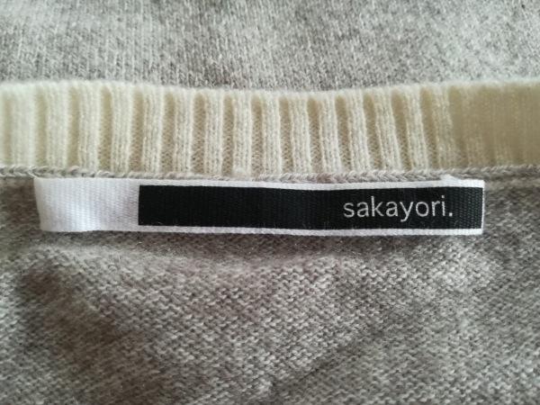 サカヨリ 半袖セーター レディース美品  ライトグレー×アイボリー カシミヤ