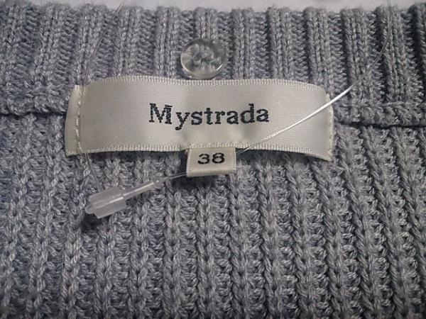 Mystrada(マイストラーダ) チュニック サイズ38 M レディース ライトブルー