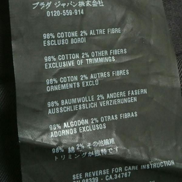 48d77680f3db ... PRADA(プラダ) ロングスカート サイズ38 S レディース美品 ダークネイビー フリル
