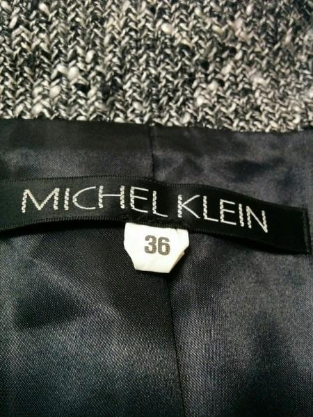 ミッシェルクラン スカートスーツ サイズ36 S レディース美品  黒×白 ラメ