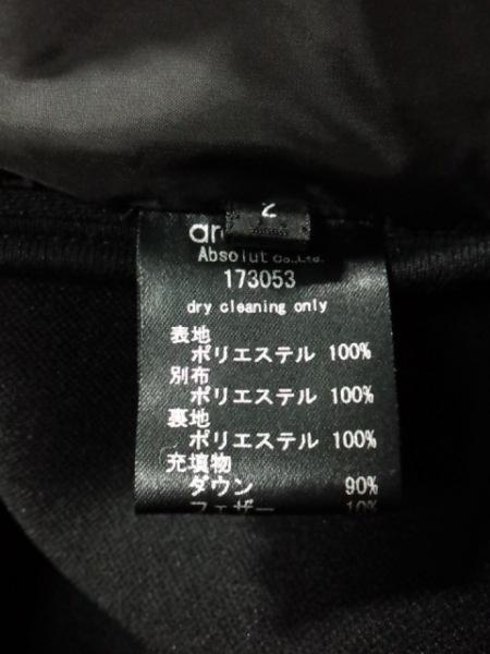 ara・ara(アラ・アラ) ダウンジャケット サイズ2 M レディース美品  黒 冬物