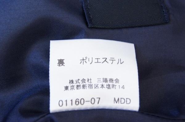 バーバリーロンドン メンズスーツ サイズ120A  メンズ ネイビー×マルチ