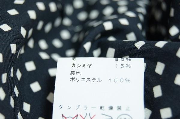 mando(マンド) コート サイズ38 M レディース新品同様  黒 冬物