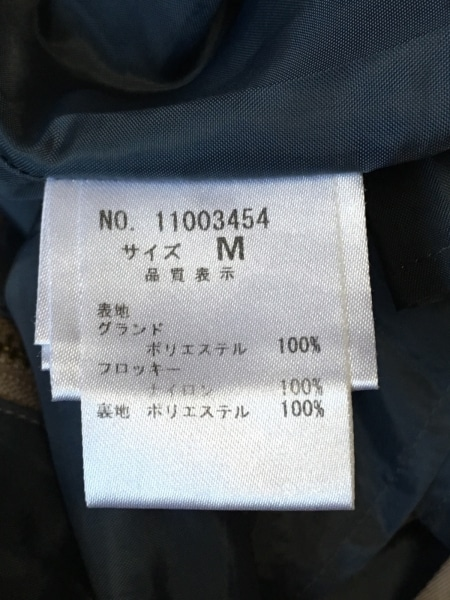 ロイスクレヨン ミニスカート サイズM レディース美品  ライトブラウン×黒 ドット柄