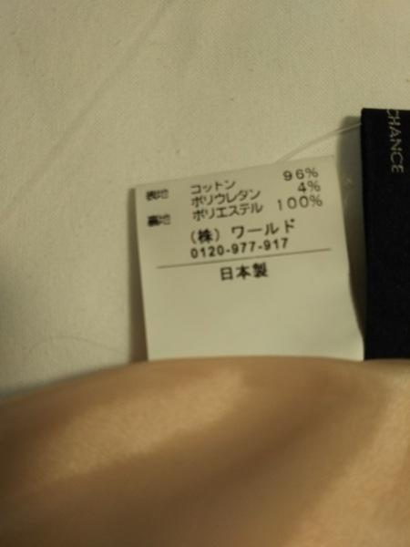 CdeC COUP DE CHANCE(クードシャンス) ワンピース サイズ38 M レディース美品