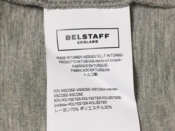 BELSTAFF(ベルスタッフ) トレーナー サイズM メンズ美品  グレー