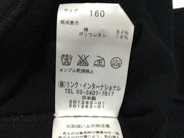 baf04e6998c73 ... theory(セオリー) パーカー サイズ160 レディース 黒 子供服 ...