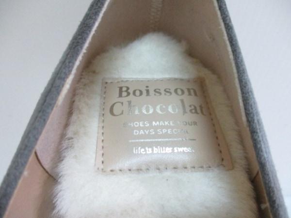 Boisson Chocolat(ボアソン ショコラ) パンプス 23 レディース グレー スエード