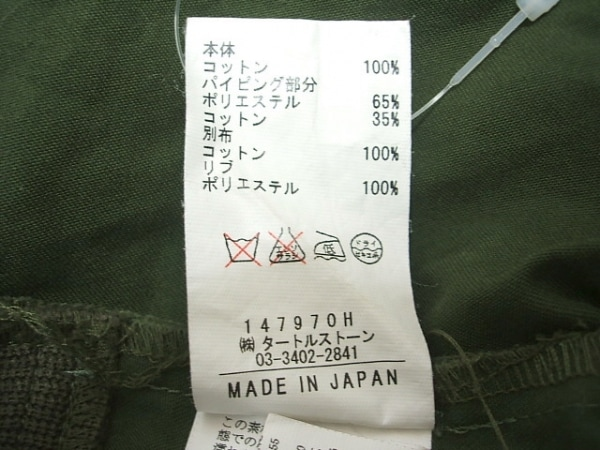 OKIRAKU(オキラク) ブルゾン サイズ0 XS レディース ダークグリーン 春・秋物