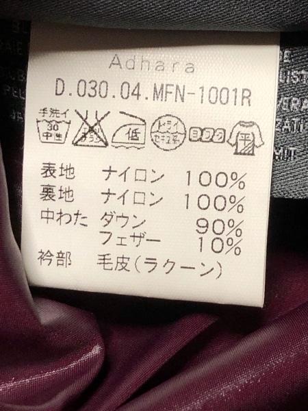デュベティカ ダウンジャケット サイズ40 M レディース美品  adhara ボルドー 冬物
