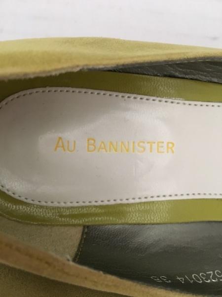 Au BANNISTER(オウバニスター) パンプス 38 レディース ライトグリーン スエード