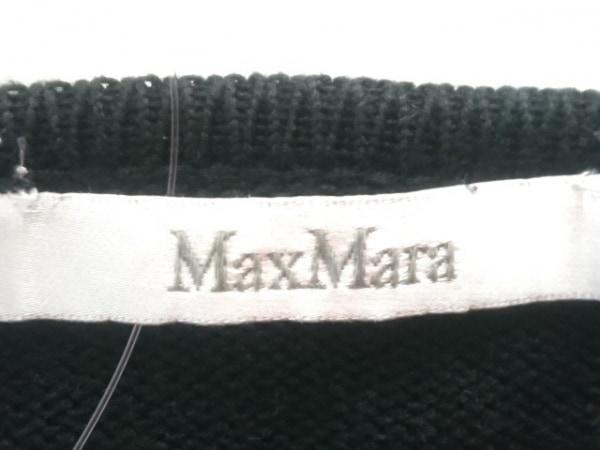 Max Mara(マックスマーラ) ボレロ サイズM レディース美品  黒