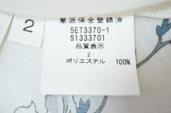 レストローズ ワンピース サイズ2 M レディース美品  アイボリー×ピンク×マルチ