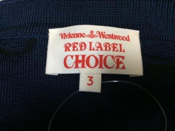 ヴィヴィアンウエストウッドレッドレーベル チョイス カーディガン サイズ3 L美品