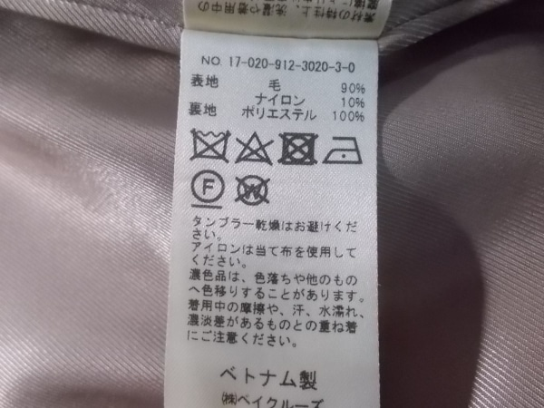 IENA SLOBE(イエナ スローブ) コート サイズ36 S レディース美品  ベージュ 冬物