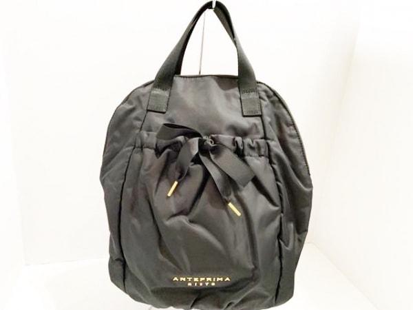 ANTEPRIMA MISTO(アンテプリマミスト) リュックサック美品  黒 ナイロン