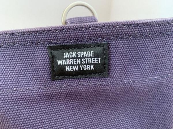 JACK SPADE(ジャックスペード) トートバッグ ネイビー×ボルドー