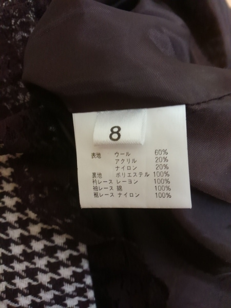 レストローズ ワンピース レディース 白×ブラウン 千鳥格子/リボン 4