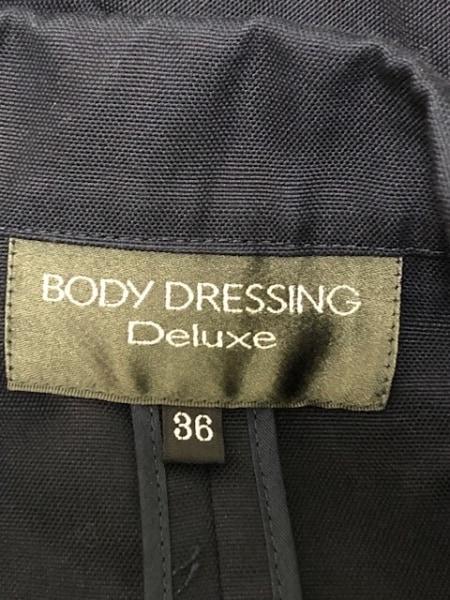 ボディドレッシングデラックス ジャケット サイズ36 S レディース 3