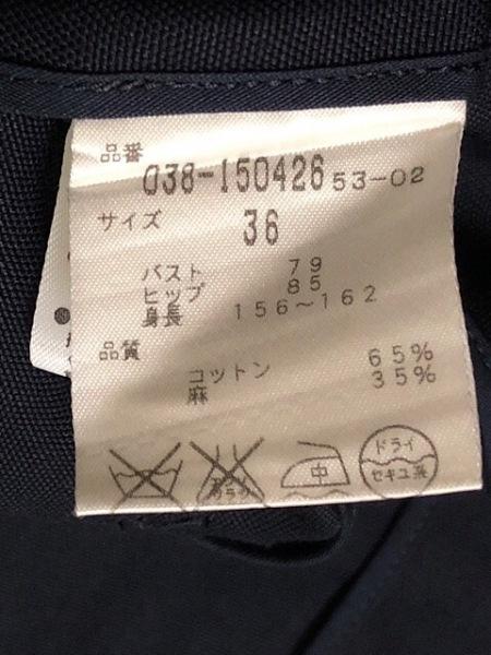 ボディドレッシングデラックス ジャケット サイズ36 S レディース 4