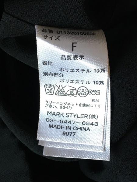 MURUA(ムルーア) ブルゾン サイズF レディース美品  黒 ジップアップ/パフスリーブ