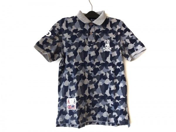 サイコバニー 半袖ポロシャツ メンズ ライトグレー×ダークネイビー×マルチ 迷彩柄