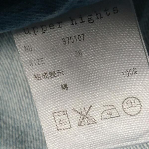 アッパーハイツ ジーンズ サイズ26 S レディース美品  970107 ライトブルー