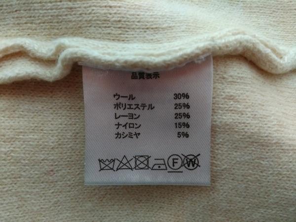 et momonakia(エモモナキア) コート サイズM レディース アイボリー ニット/春・秋物