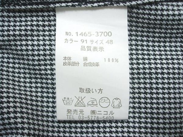 ハイダウェイニコル ブルゾン サイズ48 XL メンズ 黒×白 ジップアップ/春・秋物