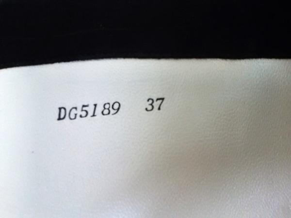 ブルーノマリ ロングブーツ 37 レディース 黒 スエード×エナメル(レザー)
