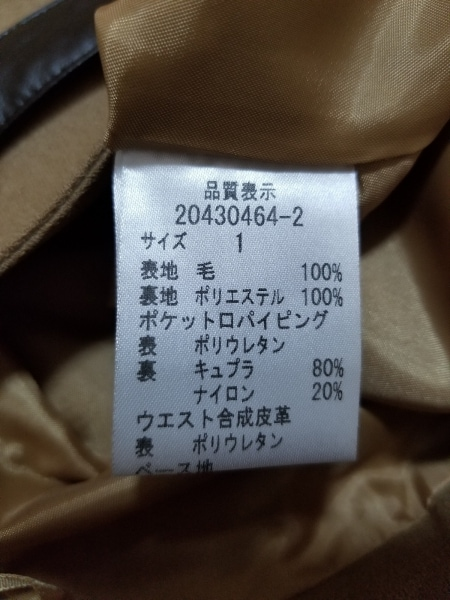 アプワイザーリッシェ ミニスカート サイズ1 S レディース美品  プリーツ