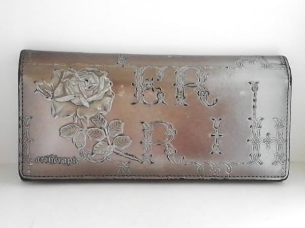 artherapie(アルセラピィ) 長財布 シルバー 型押し加工/フラワー レザー