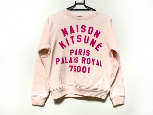 MAISON KITSUNE(メゾンキツネ) トレーナー サイズXS レディース美品  ピンク