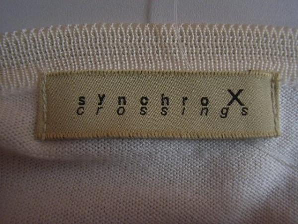 シンクロクロシング 長袖セーター サイズ38 M レディース美品  アイボリー