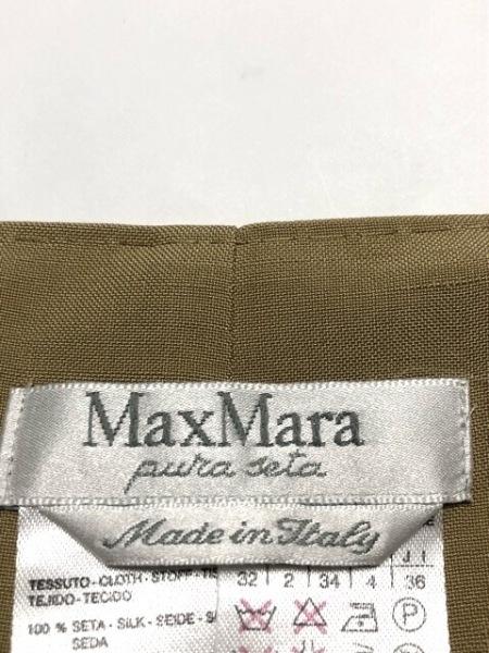 Max Mara(マックスマーラ) ワンピース サイズ36 S レディース ライトブラウン