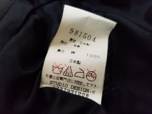 S.D.K(エスディーケー) ジャケット サイズ38 M レディース 黒 レザー